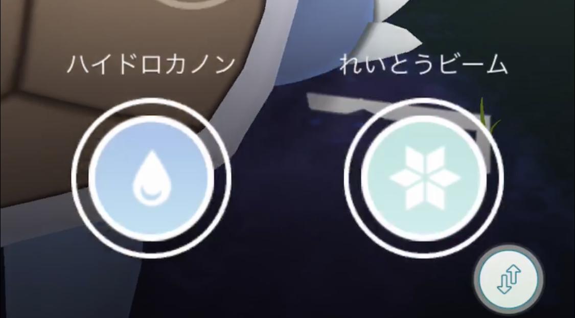 マシン ポケモン スペシャル 技 go