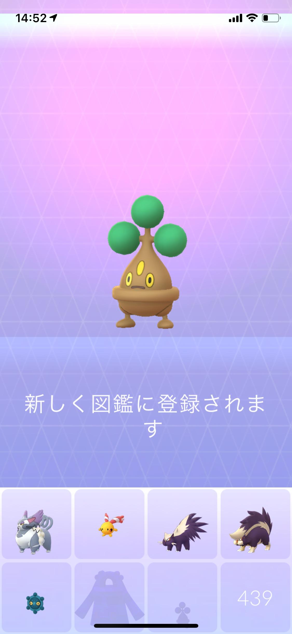 ポケモン ピンク 丸い
