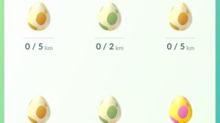 当たり 卵 ポケモン go