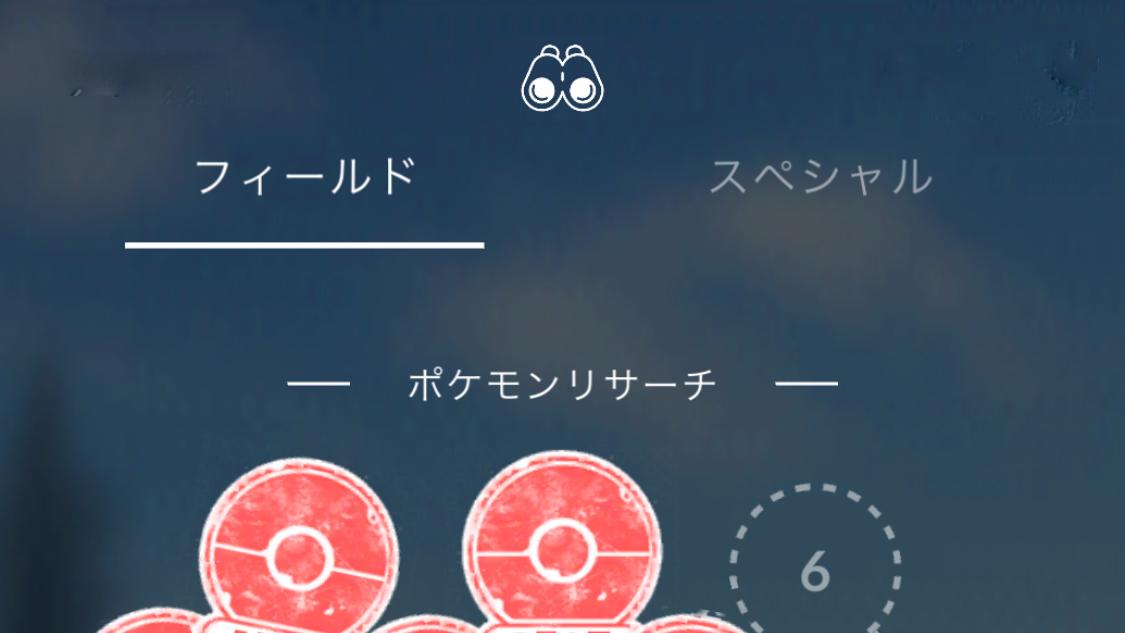 ポケ go メタル コート