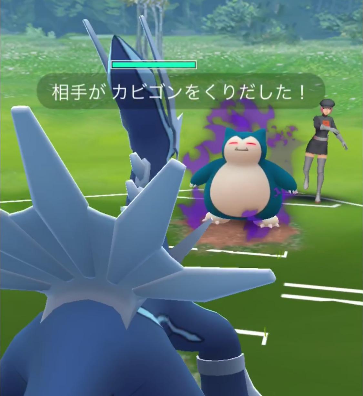 Go カビゴン ポケモン シャドウ