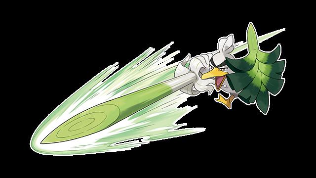 ポケモンGO】剣盾にカモネギの進化形「ネギガナイト」登場