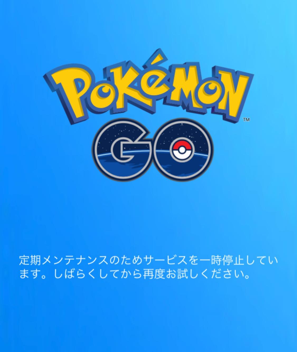 チート ポケモン 2019 go