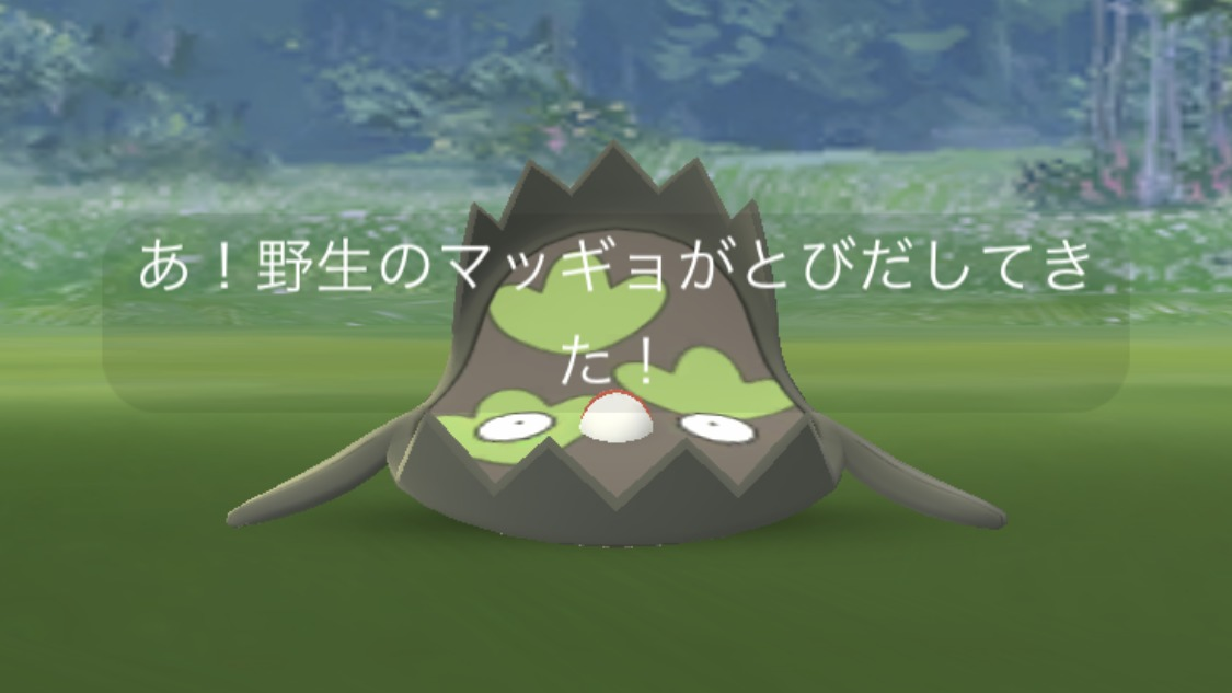 対戦 最強 go ポケモン