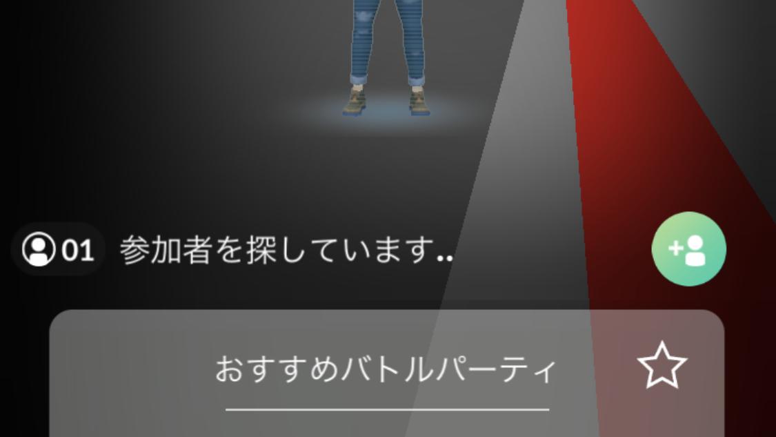 招待 海外 ポケモン go レイド
